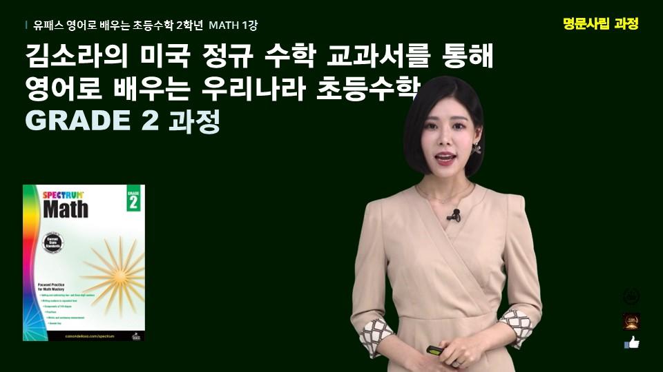 [심화] 유패스 한능검 심화 기본서 완전 무료강의