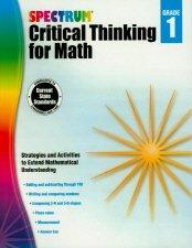 크기변환_critical math (1)