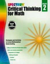 크기변환_critical math (2)