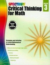 크기변환_critical math (3)