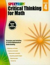 크기변환_critical math (4)
