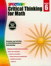 크기변환_critical math (6)